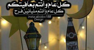 رمضان احلي شهر في السنة , رمزيات عن رمضان