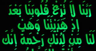 صورة يارب خلصني من همومي , دعاء فك الكرب