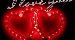 صورة اجمل كلمة سمعتها في حياتي , صور كلمة بحبك