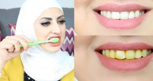 صورة اجعل اسنانك ناصعة البياض , خلطات تبيض الاسنان
