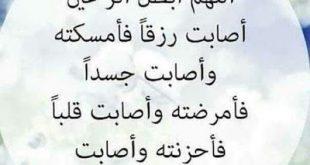 صورة ادعية من القلب , ادعية اسلامية