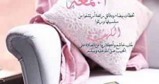 صورة يوم الجمعة يوم مبارك , كلام جميل عن يوم الجمعة