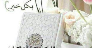 صورة يارب اغفر لينا ذنوبنا في يوم الجمعه , دعاء الجمعة