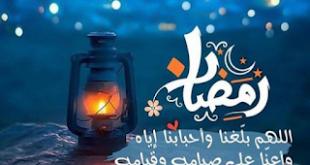 صورة رمضان ايامه كلها بركة , كلام عن رمضان