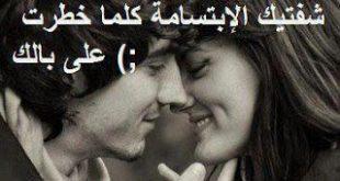 صورة كلام كله حب وحنية , كلام عن الحب والرومانسيه