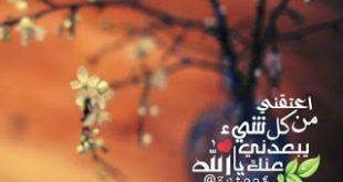 صورة السلام دين الحق , اجمل الصور الاسلامية المعبرة