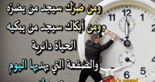 صورة اتعلم من الدنيا , حكم وعبر عن الدنيا
