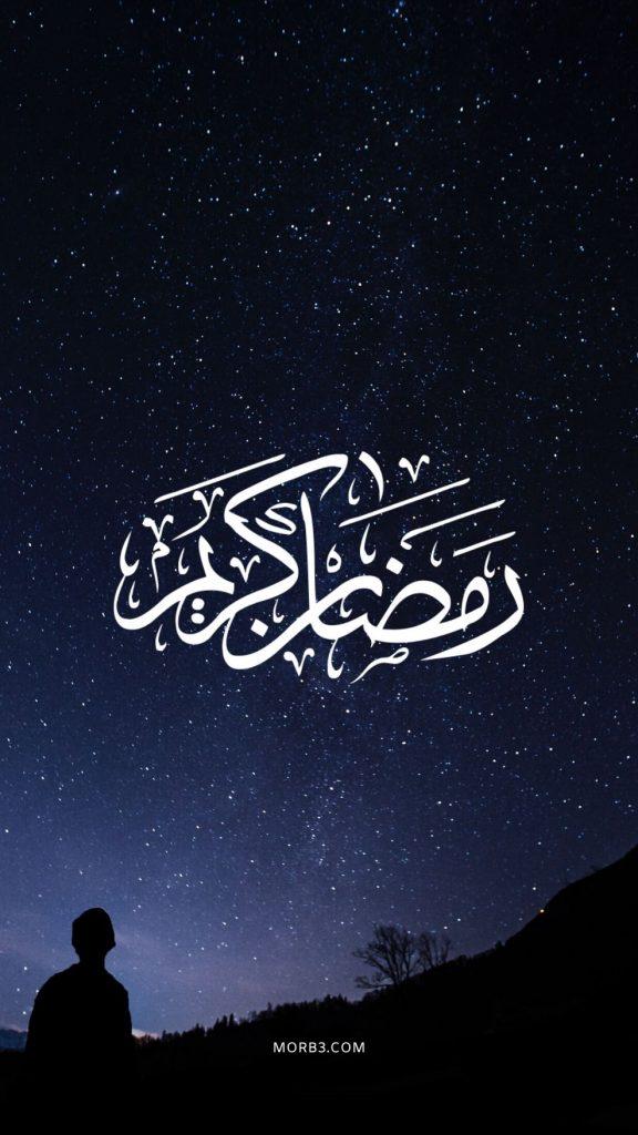 رمضان شهر الهنا والسعادة خلفيات رمضان متحركة مساء الورد