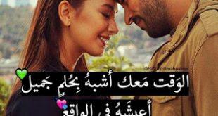 صورة رسائل تعبر عن جمال الحب , اجمل مسجات الحب والغرام