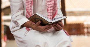 ما هو أجر ختم القرآن, ما ثواب ختم القرآن