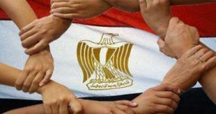 تعبير عن مصر قلب العروبة, موضوع تعبير عن مصر أم الدنيا