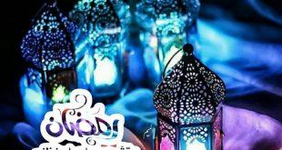 احلي صور رمضان للفيس وواتس , رمزيات رمضان