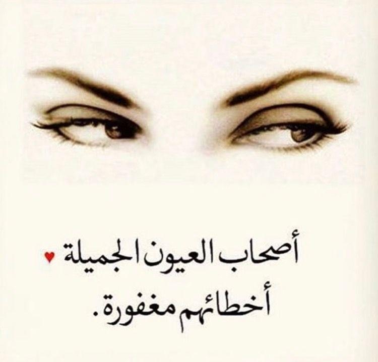 صباح العيون الجميلة مساء الورد