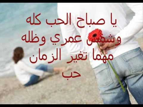 صورة شعر صباح الخير حبيبتي 5661 4