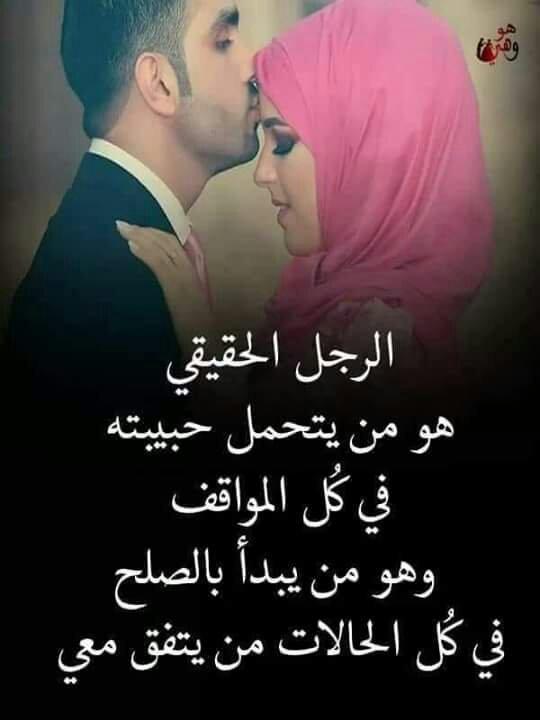 صورة صور حب صور حب 5717 1
