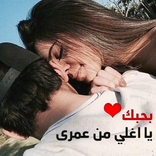 صورة صور حب صور حب 5717 2