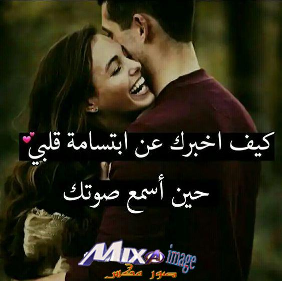 صورة صور حب صور حب 5717 4