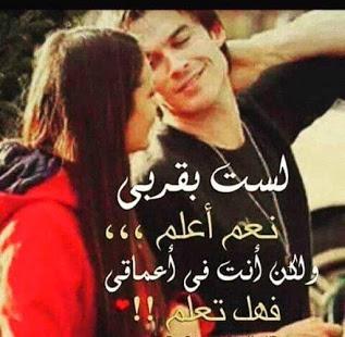 صورة صور حب صور حب 5717 6