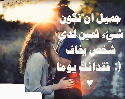 صورة صور حب صور حب 5717 8