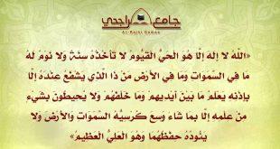 ادعية بعد الصلاة